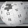 Brigitte Lahaie — Wikipédia